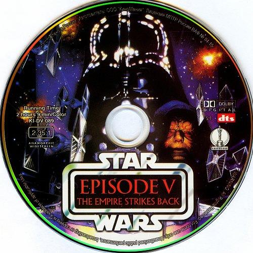 Звёздные Войны: Эпизод 5 – Империя Наносит Ответный Удар / Star Wars: Episode V - The Empire Strike