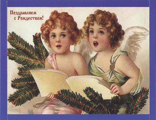 Ребров Иван - Русское Рождество (2008)