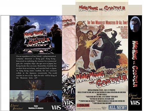 Kingu Kongu tai Gojira / King Kong vs. Godzilla / Кинг Конг против Годзиллы (1962)