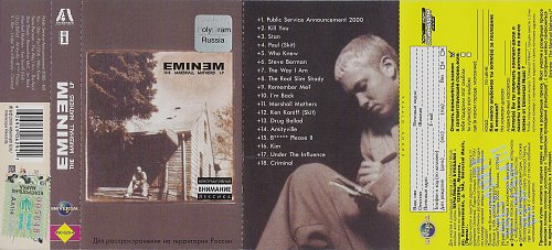 EMINEM_The Marshall Mathers LP (2000)