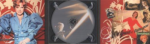 Гурченко Людмила - Не грусти (2006)