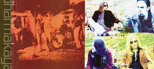Steepwater Band, The - Dharmakaya (2004)