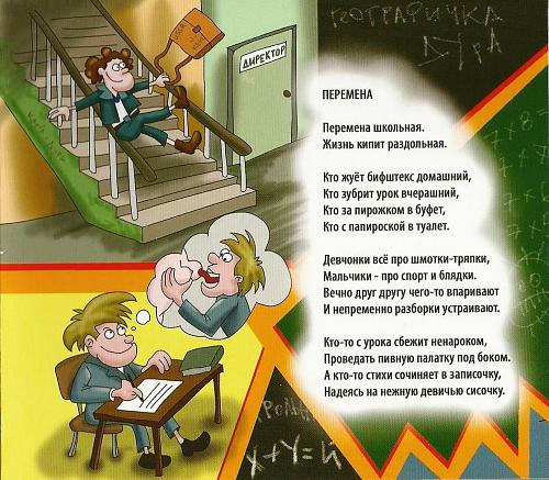Х.. забей- Баба хочет (2014)