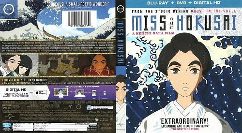 Мисс Хокусай / Sarusuberi: Miss Hokusai (2015)