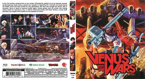Война на Венере / Venus Wars (1989)