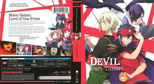 Сатана на подработке! / Hataraku Maou-sama! / The Devil is a Part-Timer (2013)