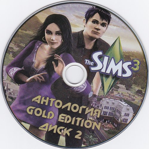 Антология The Sims 3 (21 в 1)