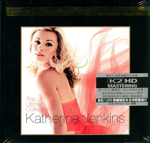 Katherine Jenkins - The Ultimate Collection (2012)