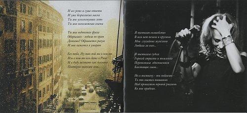 Юта - Кстати (2014).