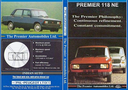 Premier 118NE Arts