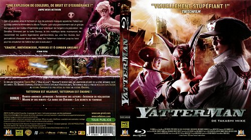 Яттерман / Yattâman (2009)