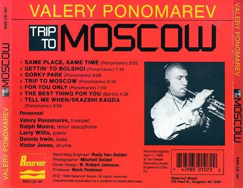 Valery Ponomarev - Trip To Moscow (1988)
