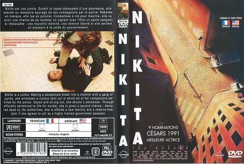 Никита / Nikita (1990)