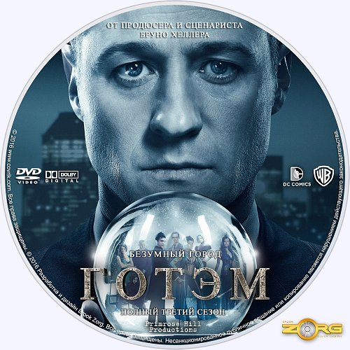 Готэм / Gotham (2014 – ...)