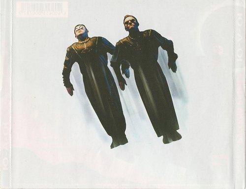 Русский Размер - Ю-А-Ю (1995)
