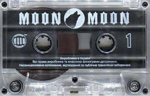 Agathodaimon - Higher Art Of Rebellion (1999 Nuclear Blast, Germany; 2000 Moon Records, Ukraine)