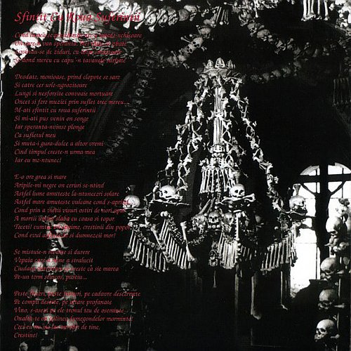 Agathodaimon - Blacken The Angel (1998 Nuclear Blast; 2002 Irond, UEP-CD, Commusication St., Russia)