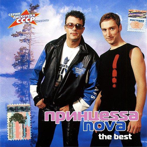 Принцесса Nova - The Best (2002)