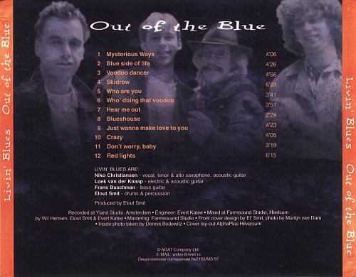 Livin' Blues - Out Of The Blue (1995)