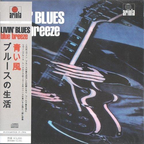 Livin' Blues - Blue Breeze (1976)
