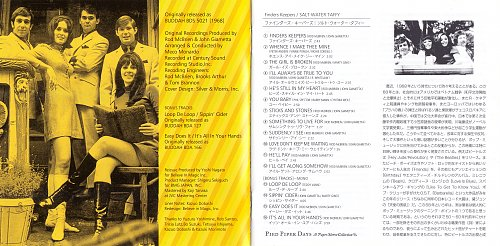 Salt Water Taffy - Finders Keepers (1968)