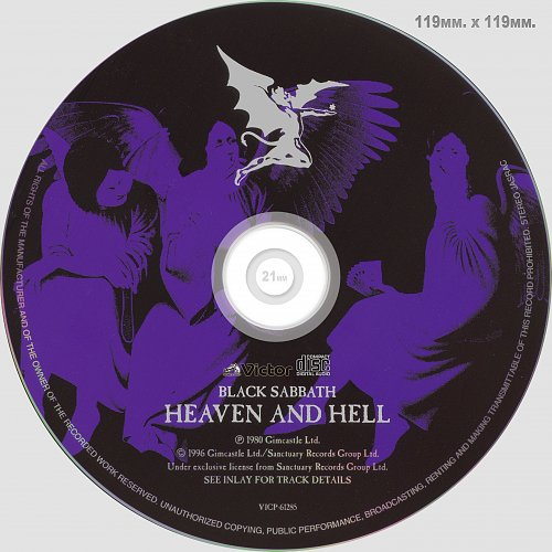 Black Sabbath - Heaven And Hell 1990