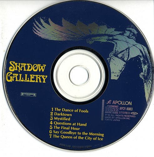 Shadow Gallery - Shadow Gallery (1992)