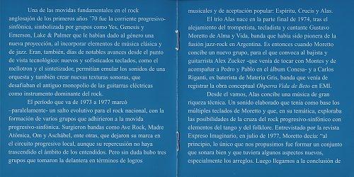 Alas - Alas (1976)