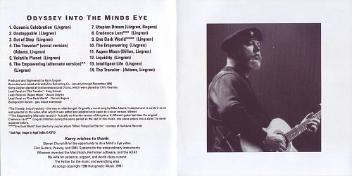 Kerry Livgren (Kansas) - Odyssey Into The Mind's Eye (1996)