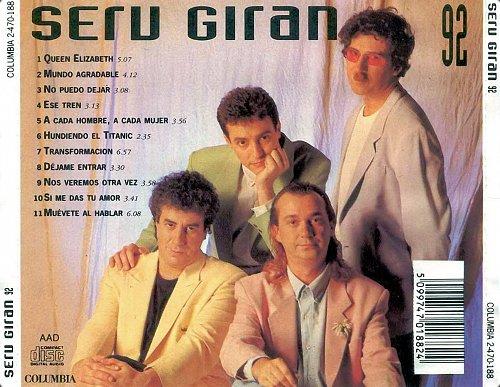 Seru Giran - Seru 92 (1992)