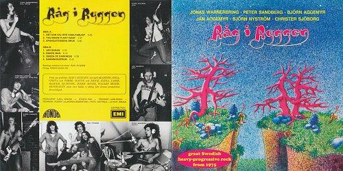Rag i Ryggen - Rag i Ryggen (1971)