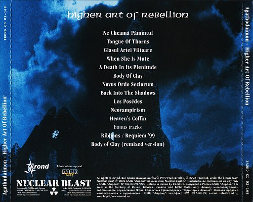 Agathodaimon - Higher Art Of Rebellion (1999 Nuclear Blast; 2002 Irond, UEP-CD, Russia)