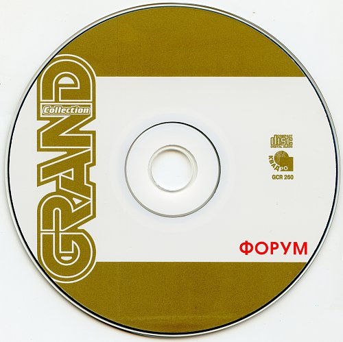 Форум - Grand Collection (2008)