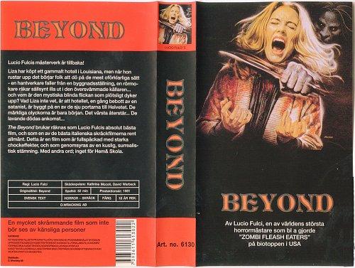 ...E tu vivrai nel terrore! L'aldilà / Седьмые врата ада (1981)