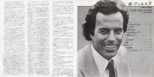 Julio Iglesias - A Mis 33 Anos (1978) Epic 28·3P-303, Japan © 1981