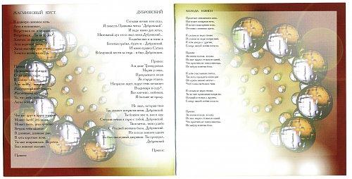 Юлиан - Ты танцуешь, я пою (1996)
