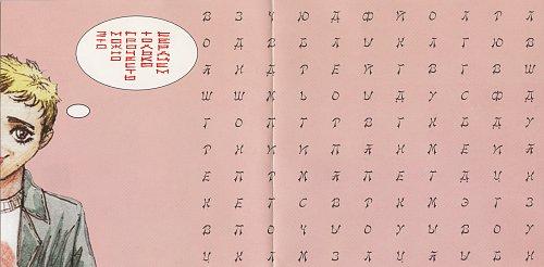 Губин Андрей - Было но прошло (2000)