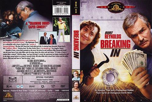 Медвежатники / Breaking In (1989)
