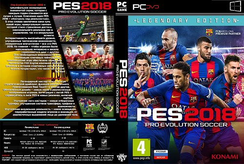 PES 2018 / Pro Evolution Soccer 2018: FC Barcelona Edition (2017)