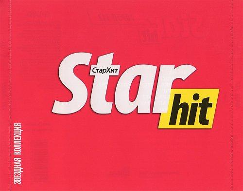 Город 312 - Star-Hit. Новое и лучшее (2010)