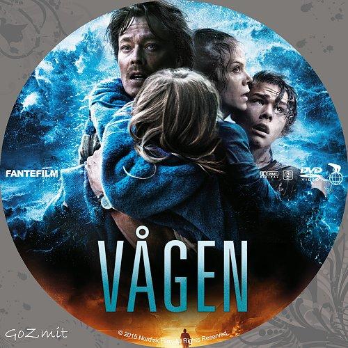 Волна / Bølgen (2015)
