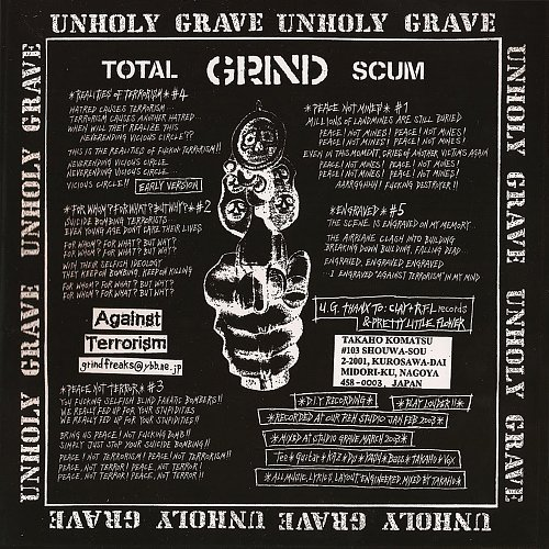 Unholy Grave / Pretty Little Flower - Harmonized / Fist Of Concrete Justice (2005 RFL Records, USA)