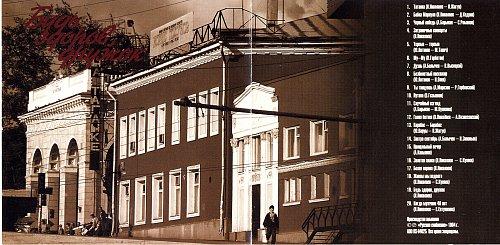Кальянов Александр - Будь здоров, дружок 1994