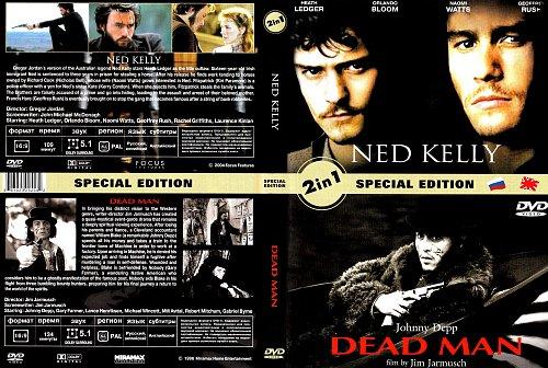 DVD 2в1