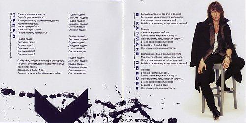 Хаки - Удивительно новый - 2012 (подарочное издание)