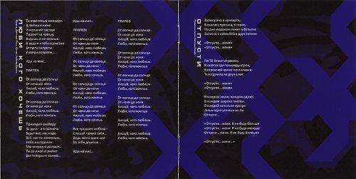 Хаки - Удивительно новый (2012)