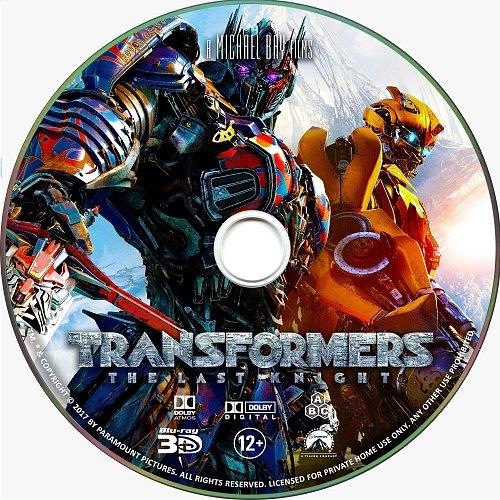 BD_disc
