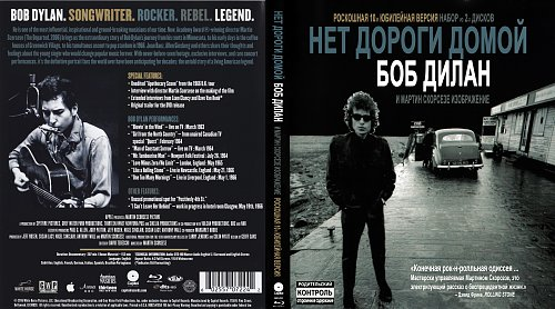 Нет пути назад: Боб Дилан / No Direction Home: Bob Dylan (2005)