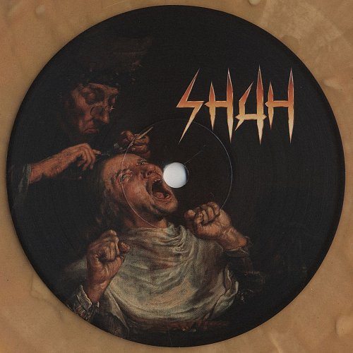 ШАХ / Shah - Escape From Mind (1994/2015) [LP Мирумир MIR 300123]