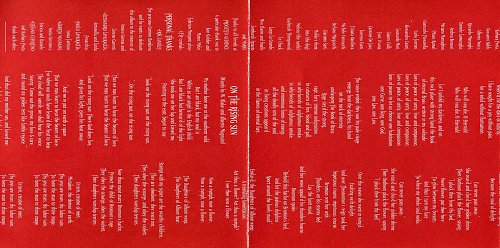 Trono Dei Ricordi, Il - Il Trono Dei Ricordi (1994)